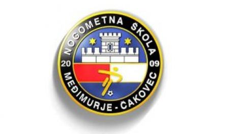 NŠ Međimurje- Čakovec logo
