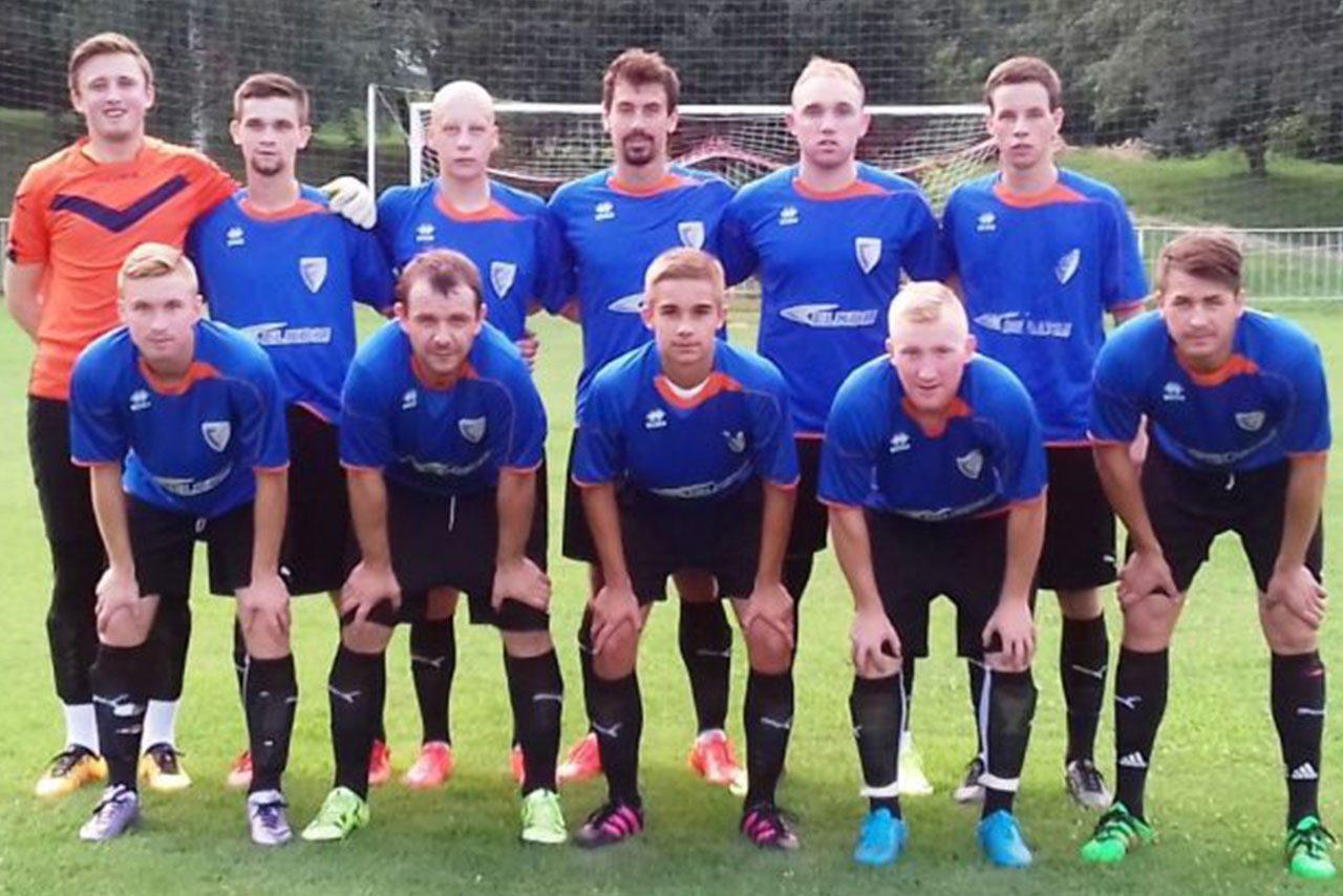 NK Ivančica Ivanec 2016-2017